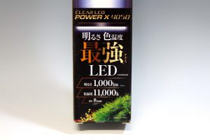 ■アクアリウム用LEDライトの明るさを示す表記の意味の画像