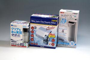 様々なフィルターの種類!あなたの水槽に適したフィルターを選ぼう!の画像